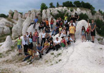 Основи на геологията и Минералогия